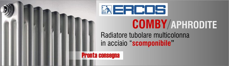 Tecnologia elettronica radiatori in alluminio prezzi e for Ercos termosifoni